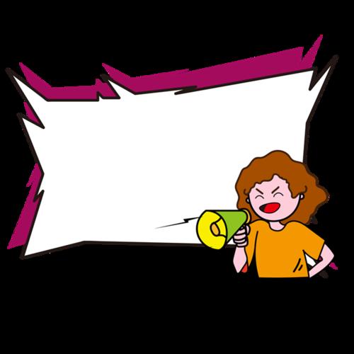 卡通喊话人物促销框