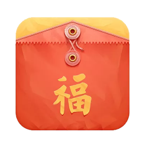 双十二福袋红包图片