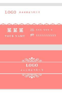 创意设计商务名片