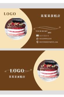 蛋糕店名片模板图片