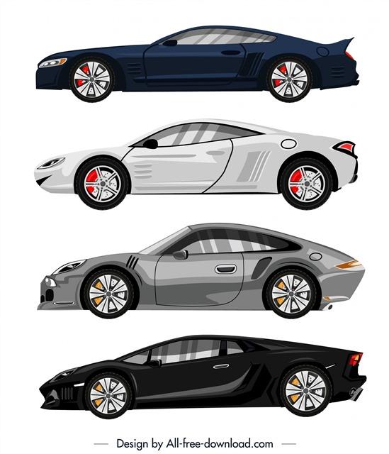 四款跑车图片