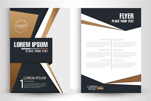 项目计划书封面图
