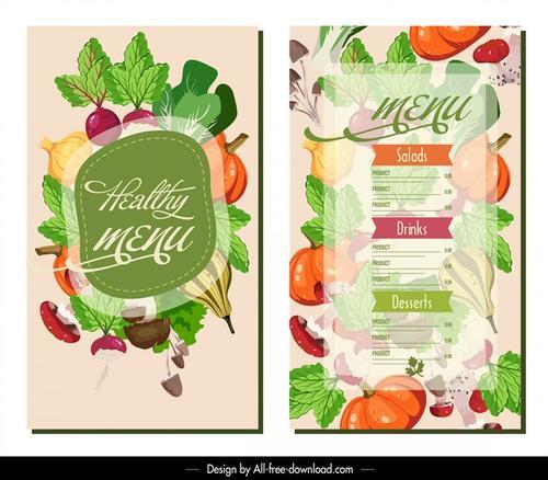 绿色蔬菜美食菜单