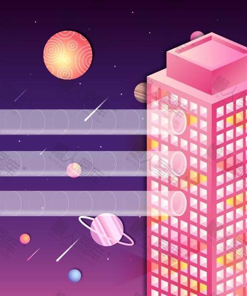 粉色浪漫星球背景图