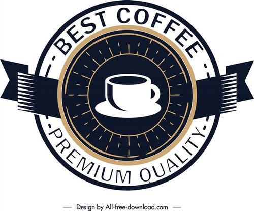 黑白咖啡标志