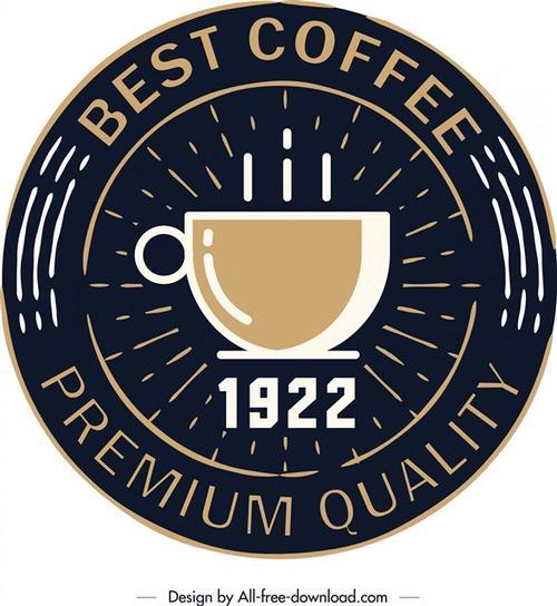 咖啡店标志logo
