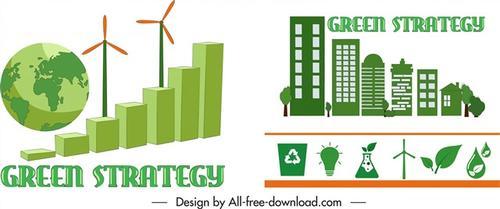 生态环保主题PPT素材