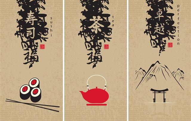 手绘菜单封面模板