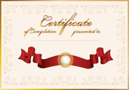 奖学金证书模板