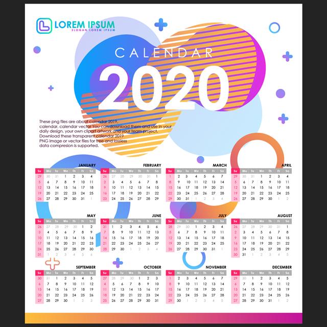 2020年假日历图片模板