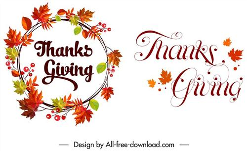 感恩节素材矢量设计