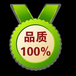 绿色品质标签