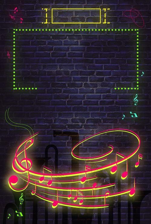 荧光霓虹灯音乐背景海报