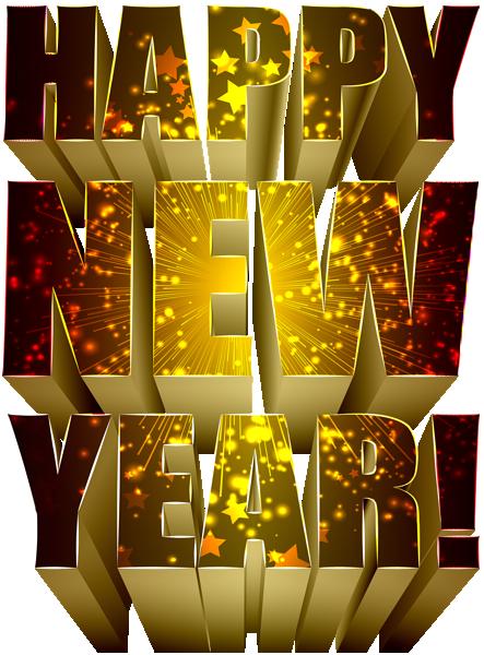 立体新年快乐艺术字