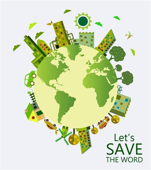 绿色地球剪影