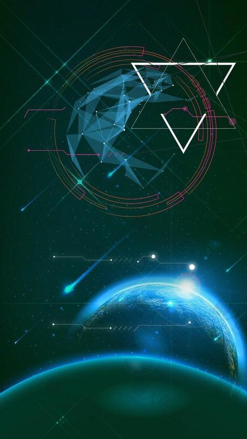 未来科技感海报背景图片