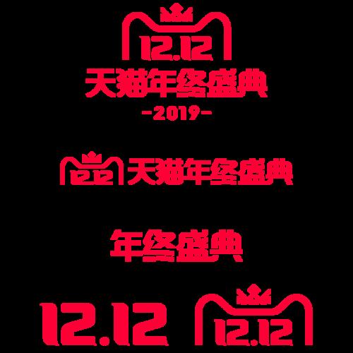 双12天猫标志logo