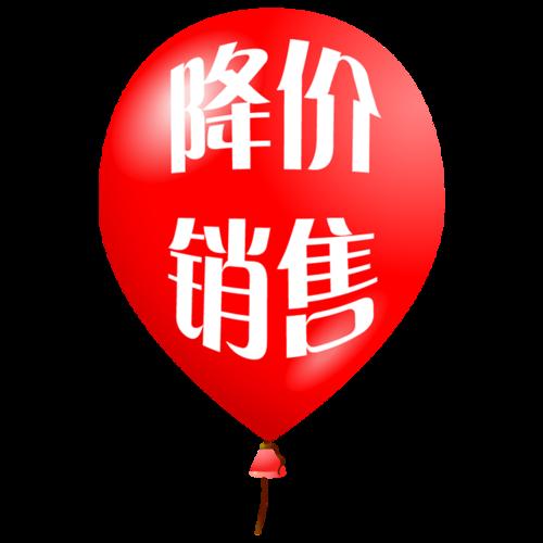 双十二降价销售气球漂浮元素
