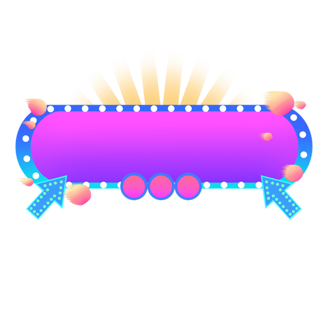 电商装饰霓虹灯标签框
