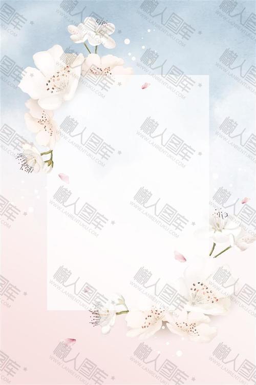 清新花朵边框背景图片