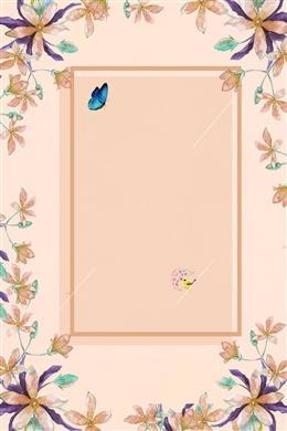 唯美手绘花朵海报背景