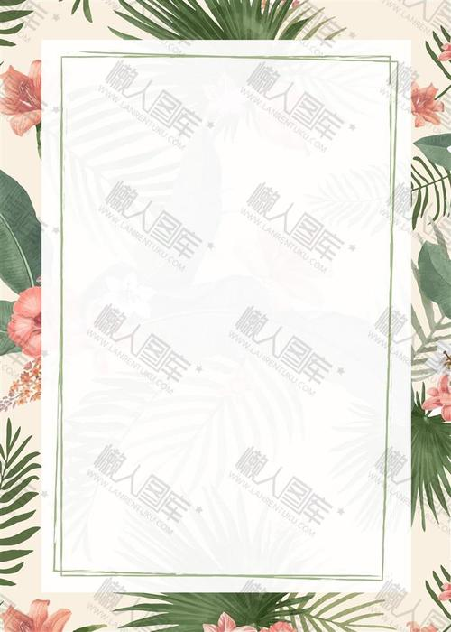简约大气植物背景图片