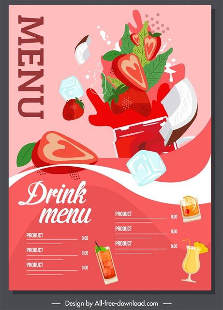 饮品菜单模板设计图