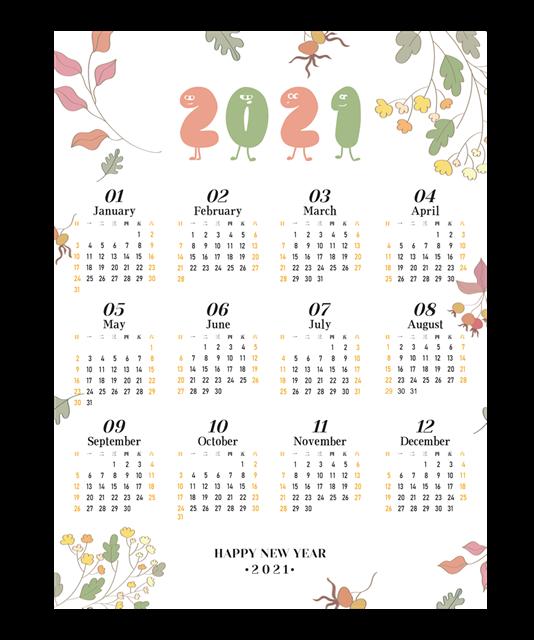2021年日历挂历设计
