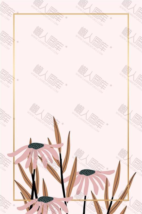 简约大气手绘花朵背景素材