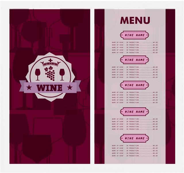 高档酒吧饮料菜单模板