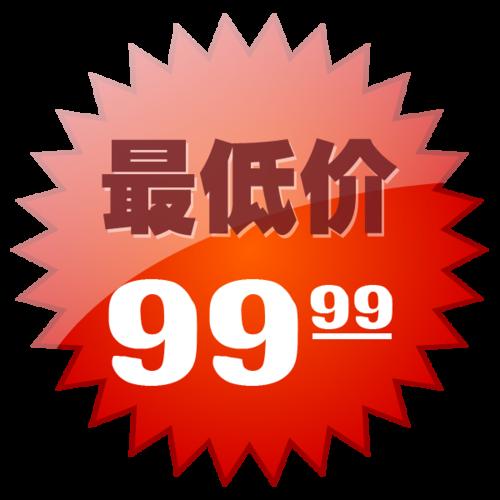最低价logo设计