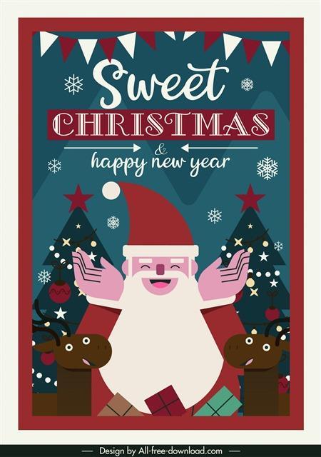 手绘可爱圣诞老人插画