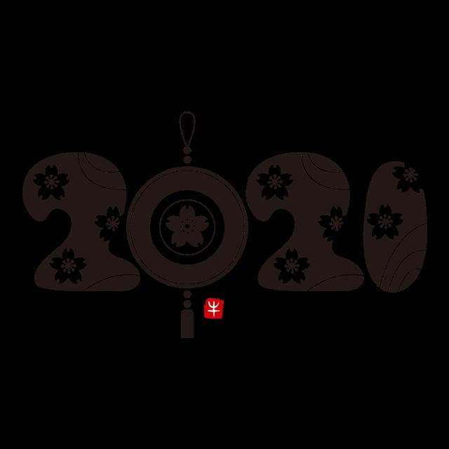 2021印花艺术字