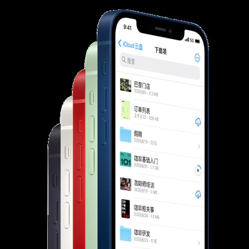 苹果iphone12配色