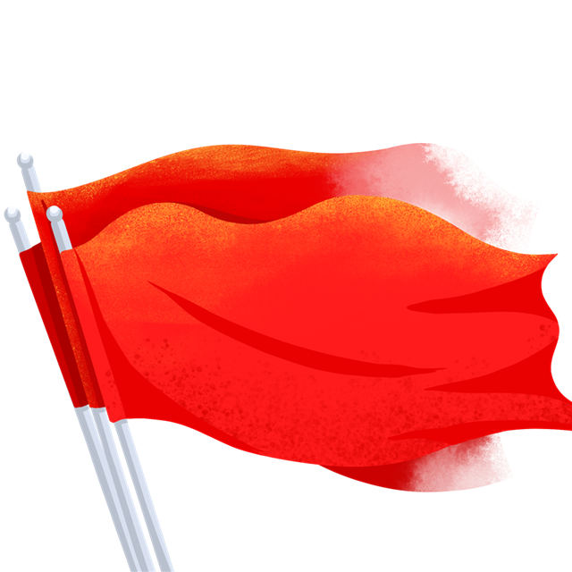 宪法日红旗矢量图