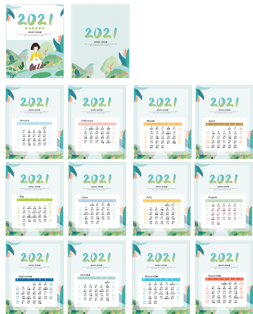 2021年日历表打印版一月一张