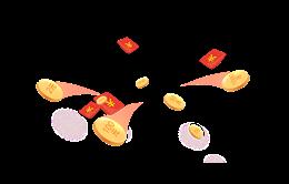 双十二金币红包漂浮素材