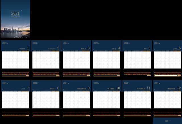 2021年企业日历台历图片