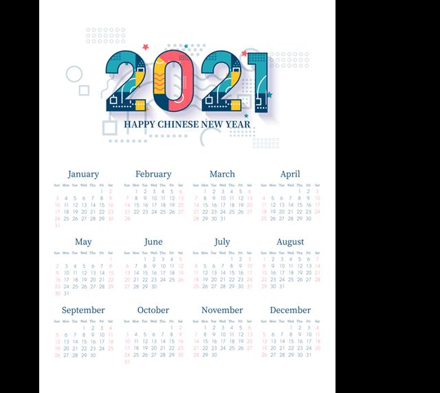 2021年简约日历挂历设计