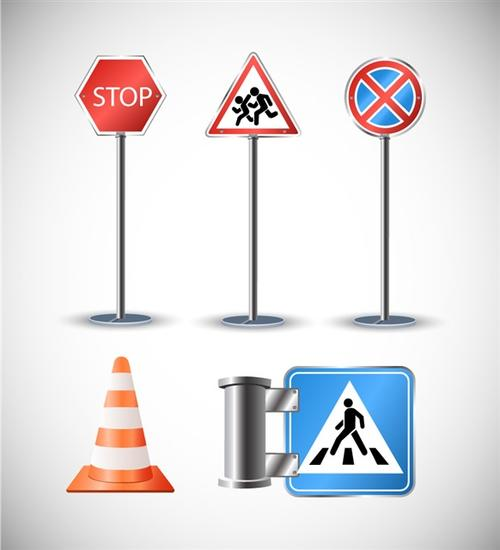 矢量道路交通图标