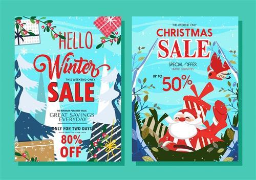 圣诞节促销宣传插画