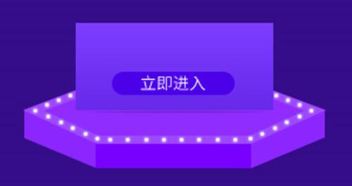 双十二电商banner背景图片