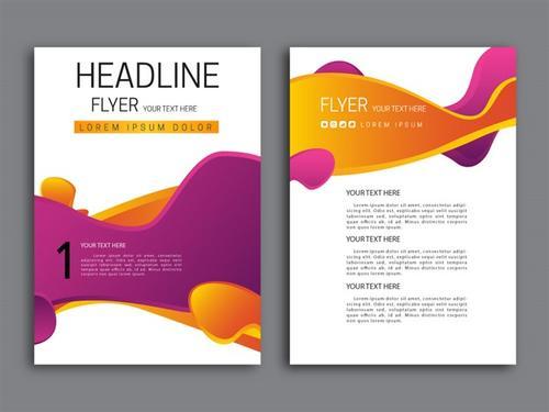 企业宣传册VI设计
