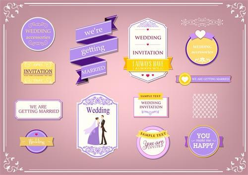 婚礼vi设计全套