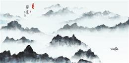 中国山水画卷