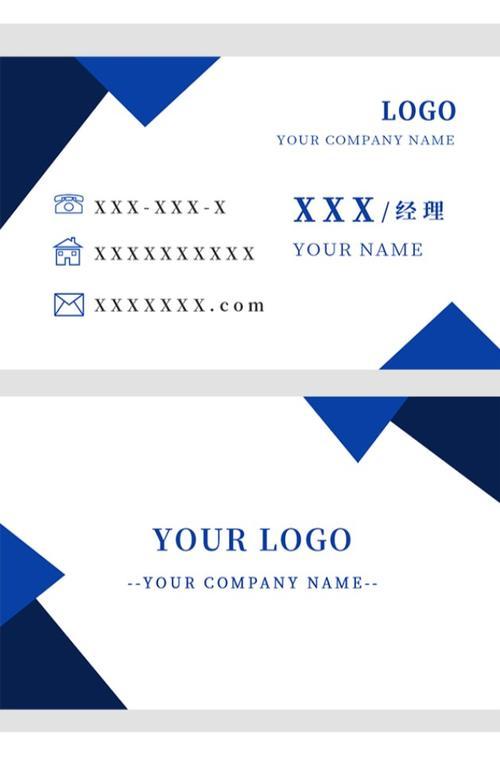 广告公司名片设计