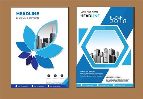 公司年度报告封面图