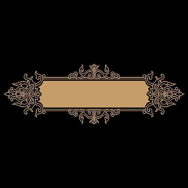 欧式复古边框花纹图片