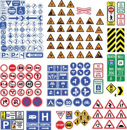 禁止安全标识牌整套导视图