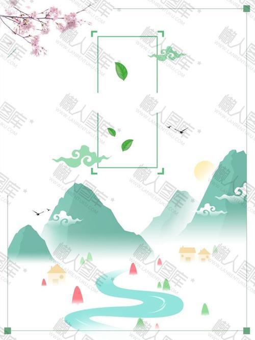 山水风景水彩画背景图片
